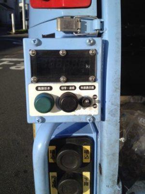 ゴミ回収車 車外計量器