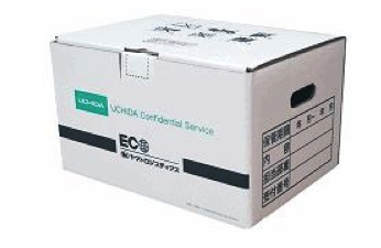 重要書類の溶解処理用BOX