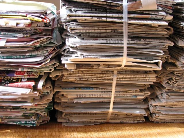 廃品回収 古新聞