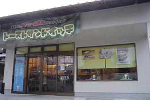 エコマイスター店舗 ブラウニーサンドイッチ